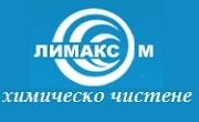 ЛИМАКС М ООД