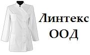 Линтекс ООД