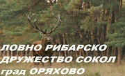 ЛРД Сокол Оряхово
