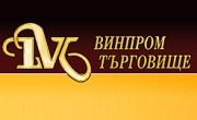 ЛВК Винпром Търговище