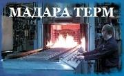 Металообработка Шумен
