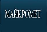 Майкромет ООД
