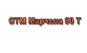 Марчела 90 Т ООД - Infocall.bg