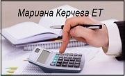 Мариана Керчева ЕТ