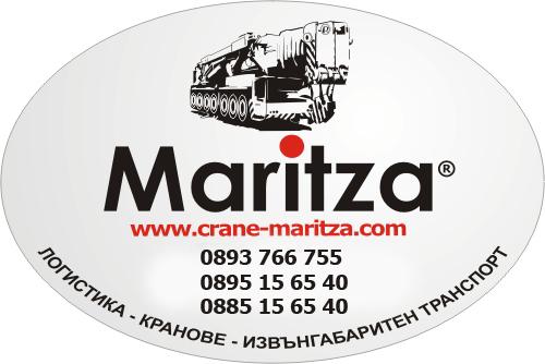 Марица Логистик Сървис ЕООД - Infocall.bg