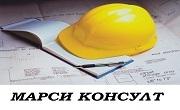 Строителен надзор във Варна