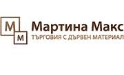 Мартина Макс ЕООД