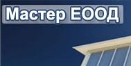 Мастер ЕООД - Infocall.bg