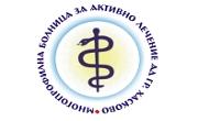 МБАЛ Хигия ООД - Infocall.bg