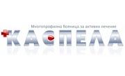 Медицински център Пловдив-Смирненски
