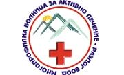 МБАЛ Разлог - Infocall.bg