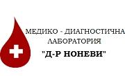 МДЛ Д-р Ноневи