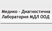 МДЛ - Медико-Диагностична Лаборатория - Infocall.bg