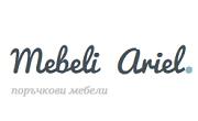 Мебели Ариел