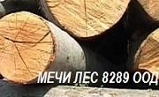Мечи лес 8289 ООД