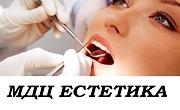 Медико-дентален център Естетика