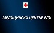 Медицински услуги София-Красно село