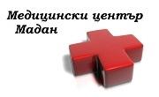 Медицински център Мадан ООД