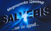 Медицински център Салвебис - Infocall.bg
