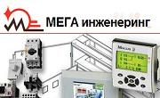 Мега Инженеринг