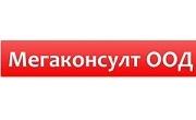 Мегаконсулт ООД - Infocall.bg