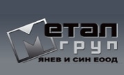 Метал Груп Янев и Син ЕООД