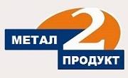Метал Продукт 2 - Infocall.bg