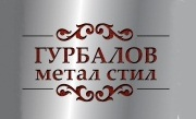 МЕТАЛ СТИЛ БГ ЕООД - Infocall.bg