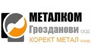Металком Грозданови ООД