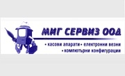 Касови апарати Бургас