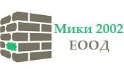 Мики 2002 ЕООД