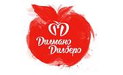 Дилмано Дилберо АД - Infocall.bg