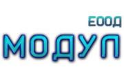 Модул ЕООД