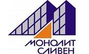 Монолит Сливен ООД - Infocall.bg