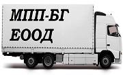 МПП-БГ  ЕООД - Infocall.bg