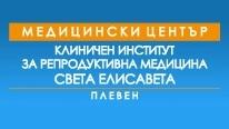 Ин витро Плевен