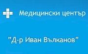 МЦ доктор Вълканов