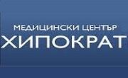 МЦ Хипократ - Infocall.bg