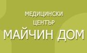 МЦ Майчин Дом София