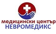 МЦ Невромедикс - Infocall.bg