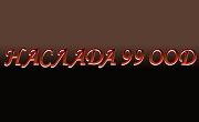 НАСЛАДА 99 ООД