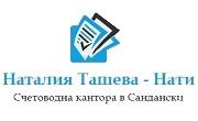 Наталия Ташева Нати