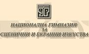 НАЦИОНАЛНА ГИМНАЗИЯ ЗА СЦЕНИЧНИ И ЕКРАННИ ИЗКУСТВА /НГСЕИ/