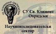 Научноизследователски сектор към СУ - Infocall.bg