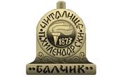 НЧ Паисий Хилендарски 1870 Балчик