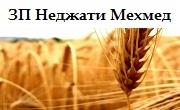 Селскостопанска продукция Силистра