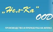 Нел Ка ООД - Infocall.bg