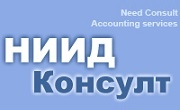 НИИД Консулт ЕООД - Infocall.bg