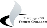 Тонка Славова