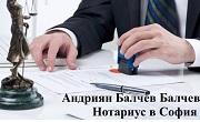 Андриян Балчев Балчев - Infocall.bg